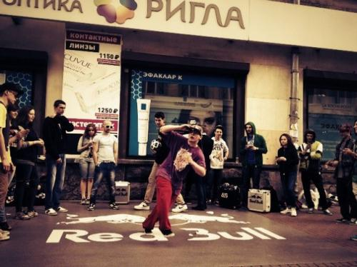 Red Bull / Breaking Edition, breakdance, Арбат